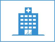 医療機関で利用される確かな品質